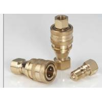"Wholesale 1/2"" Female Brass Quick Connect Coupling,Brass quick coupling,Brass pipe fitting,Brass coupling,Brass fitting from china suppliers"