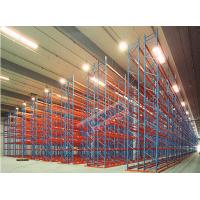Wholesale 2500 Kg Per Pallet Rack Shelving Q345 Steel Rack Storage With Narrow Aisle from china suppliers