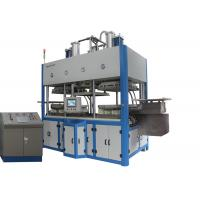 Wholesale Paper Pulp Molding Machine Making Hospital Bedpan / Vomiting Basin / Sick Pot from china suppliers