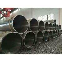 Quality Large Size Hot Rolled Or Extruded Thick Or Heavy Wall Seamless Line Pipe for sale