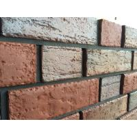 Wholesale 3 Holes Turned Color Perforated Clay Bricks Building Materials from china suppliers