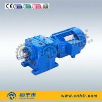 Wholesale Mining Electric Motor Gearbox Torque 15300 Nm For Roller Shaft from china suppliers