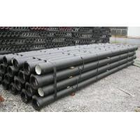 Wholesale Malleable Iron Pipe from china suppliers