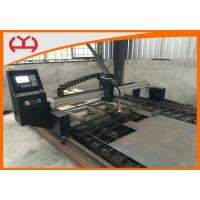 Wholesale Metal Small / Mini Gantry CNC Flame Cutting Machine With Auto Ignition Device from china suppliers