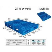 Wholesale Tian word grid [EU] plastic tray from china suppliers