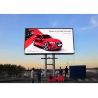 Wholesale Waterproof P8 Outdoor Full Color Advertising LED Signs 7500nits High Brightness from china suppliers