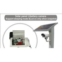 Buy cheap 5.0 Megapixel Sleeping Mode WCDMA Outdoor Solar Camera for MMS & video alarm alert from wholesalers