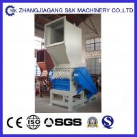Wholesale Plastic Recycling Waste Crusher Machine for Crushing Plastic Plate from china suppliers