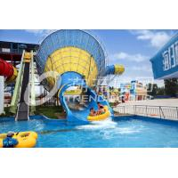 Wholesale Commercial Fiberglass Water Pool Slides / Medium Tornado Water Slide for Water Park from china suppliers