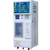 Wholesale Purifed Water Store from china suppliers