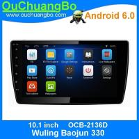 Wholesale Ouchuangbo Car Radio Multi media Stereo for Wuling Baojun 330 With Android 6.0 System Reverse camera BT USB from china suppliers
