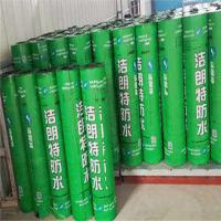 Buy cheap Flexible Modified Bitumen   Polyester Mat  Waterproof from wholesalers