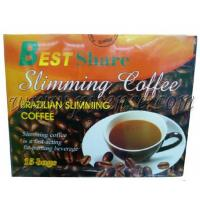 Quality Health Best Share Herbal Slimming Coffee From Brazilian Contain Dietary Fiber, Polyphenols for sale