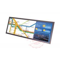 Wholesale CE RoHS LCD Advertising Player Remote Control Digital Signage Displays from china suppliers