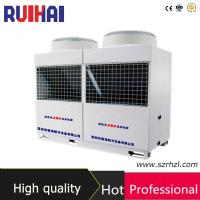 Wholesale Food Processing Air Cooled Chiller Heat Pump from china suppliers