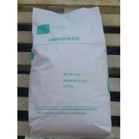 Wholesale Eco Friendly Brominated Flame Retardants For Polystyrene 52434-90-9 from china suppliers