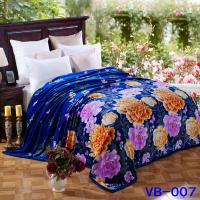 Wholesale Blanket, Deluxe Blanket,really Beautiful and Comfortable ! website : www.excellentsilk.com from china suppliers