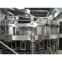 Wholesale PET Plastic Bottled Carbonated Drinks Filling Machine , Carbonated Drink Production Line from china suppliers