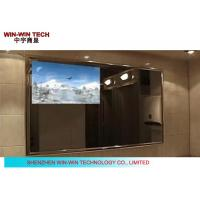 Wholesale Hdmi Video Magic Mirror Display , Elevator Digital Signage Advertising Player from china suppliers