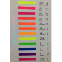Wholesale Magenta Color Textile Fluorescent Pigment for Water Based & Solvent Based Paints from china suppliers
