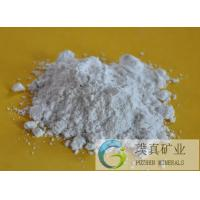 Wholesale Heavy Calcium Carbonate/Light Calcium Carbonate/Limestone for pharmaceutical,food,,pvc pipe,rubber,plastic,paper,coating from china suppliers