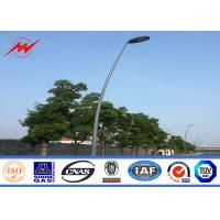Wholesale 7m double arm hot dip galvanized steel pole for street lighting from china suppliers
