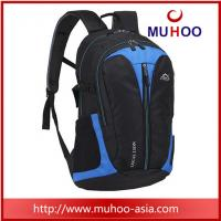 Wholesale stylish backpacks personalized sports backpacks fashionable travel backpacks from china suppliers
