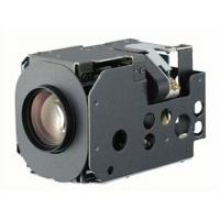 Wholesale SONY FCB-EX980SP CCD Colour Camera Module from china suppliers
