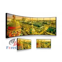 Wholesale High Resolution Interactive Video Wall Large Multi Touch Screen Monitors For Bank from china suppliers
