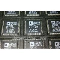Wholesale Integrated Circuit Chip AD9380KSTZ-150 - Analog Devices - Analog/HDMI Dual-Display Interface from china suppliers