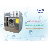 Wholesale Hotel Clothes Laundry Fully Auto Washing Machine For Industrial Use from china suppliers