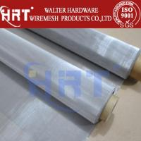 Wholesale Stainless steel fine mesh screen (manufacturer) from china suppliers