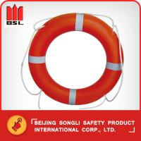 Wholesale SLM-Q1 LIFE BUOY from china suppliers