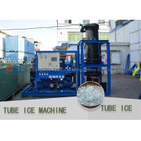 Quality Screw Type Compressor Ice Tube Machine Energy Saving PLC Controller Tube Ice Machine for sale