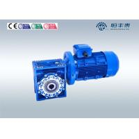Wholesale Steel Shaft Mount Worm Gear Reducer for Converter Transmission from china suppliers