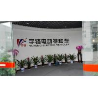 Changzhou Yufeng Vehicle Co.,Ltd