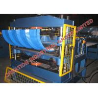 Wholesale Prepainted Steel & Aluminium Roof Sheet Crimping Machine Thickness 0.4-0.7mm from china suppliers