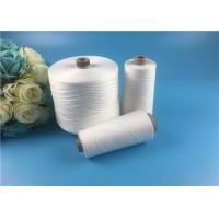 Wholesale TFO 40/2 & 30/2 Bright 100 Spun Polyester Yarn on Paper Cone Oeko Tex Certified from china suppliers