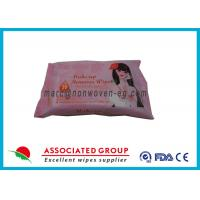 Wholesale Feminine Antibacterial Wipes  from china suppliers