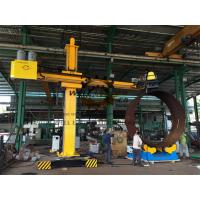 Wholesale High Performance Column And Boom Welding Manipulators For Wind Tower from china suppliers