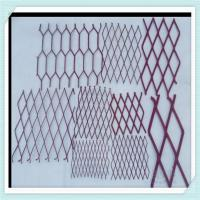 Wholesale Stainless Steel Expanded Metal Mesh/expanding metal /aluminum expanded metal /expanded mesh  for Building from china suppliers