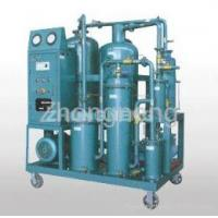 Wholesale Vacuum Insulating Oil Purification Machine from china suppliers