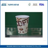 Wholesale Small Recycled Paper Coffee Cups Wholesale 7.5oz Hot Drink Disposable Cups from china suppliers