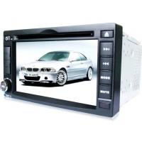 Wholesale Multi Language Car GPS Navigation Stereo System With DVD ATV RDS FM AM from china suppliers