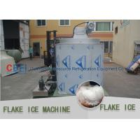 Wholesale Industrial Flake Ice Maker For Meat With 1 Year Warranty CE Approved from china suppliers