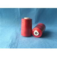 Wholesale High Tenacity Polyester Core Spun Yarn For Jeans Sewing , 3000Y 5000Y 10000Y Length from china suppliers