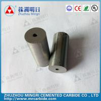 Wholesale YG20C YG22C YG25C Tungsten Carbide Cold Heading Die from china suppliers