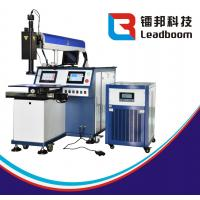Wholesale Automatic Laser Welding Machine Water Cooling For Metal Products / Auto Parts 200W from china suppliers