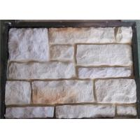 Wholesale Compressive Strength Artificial Wall Stone With Natural Stone Texture Outdoor Stone Veneer from china suppliers
