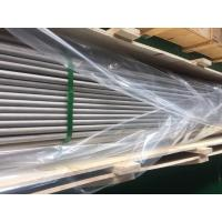 Quality ASTM A213/ A213M- 2015  TP321 Stainless Steel Seamless Tube , Pickled and Solid and Annealed. for sale